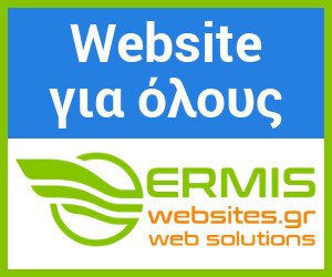 ermiswebsites web solutions